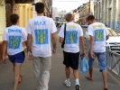 Болельщики Украинской сборной