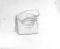 Глаз в камне