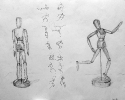 Figures in motion (training work)