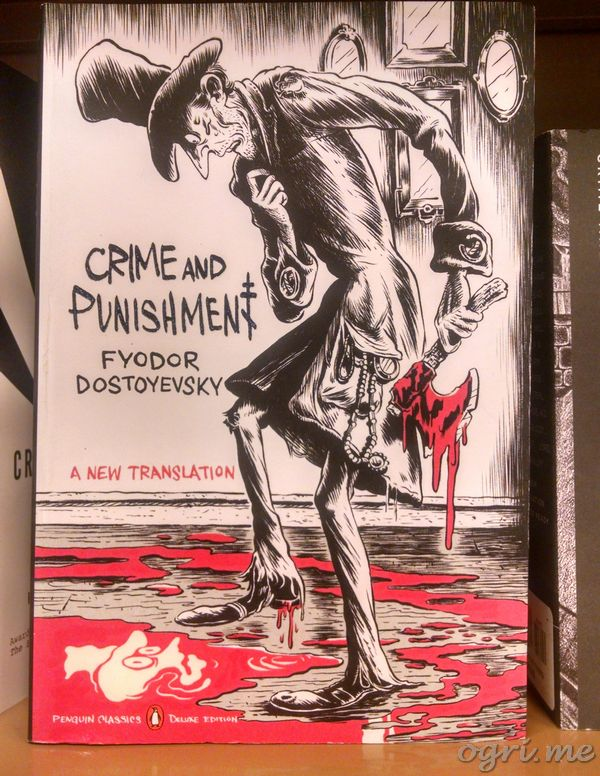 an analysis of themes characters atmosphere and images in the first chapter of crime and punishment  Crime and punishment thesis statements and paper topics on crime and punishment by fyodor dostoevsky of crime / character analysis of.