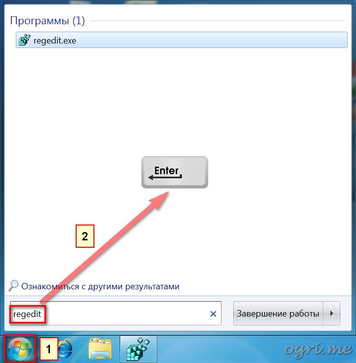Скачать файл реестра msiserver