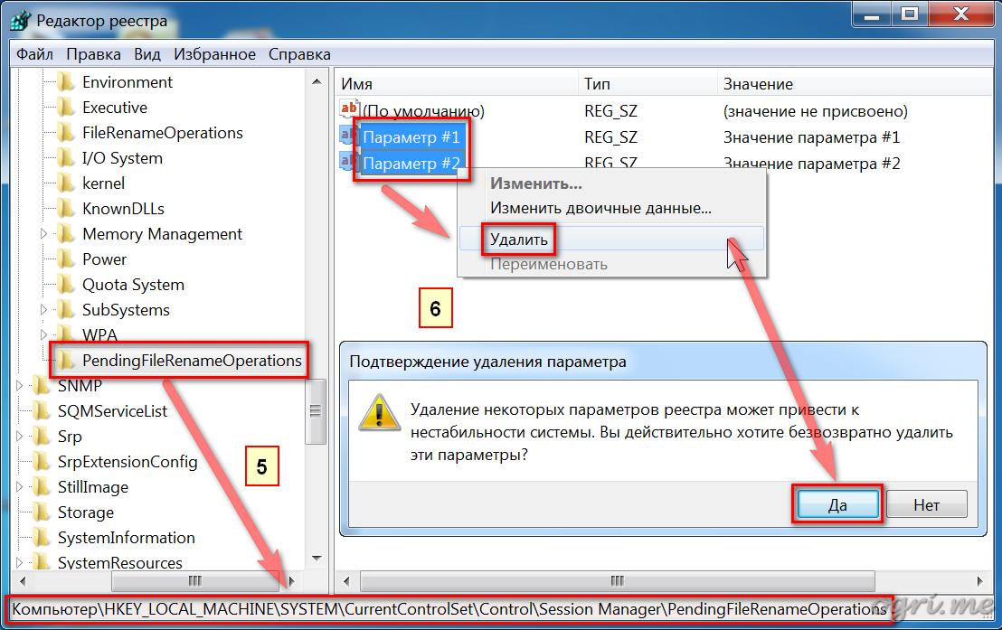 ogri.me   Windows 7: Устранение неполадок Установщика Windows - 8
