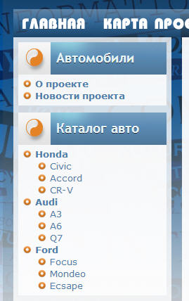 menu-aliases-02-menu-view