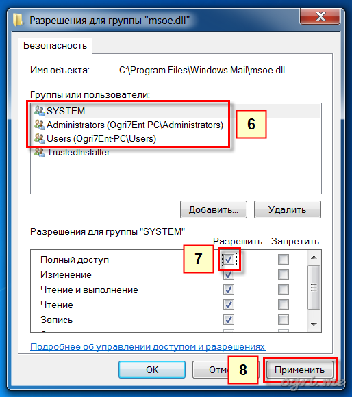 winmail-win7-3-years-later-04-ru