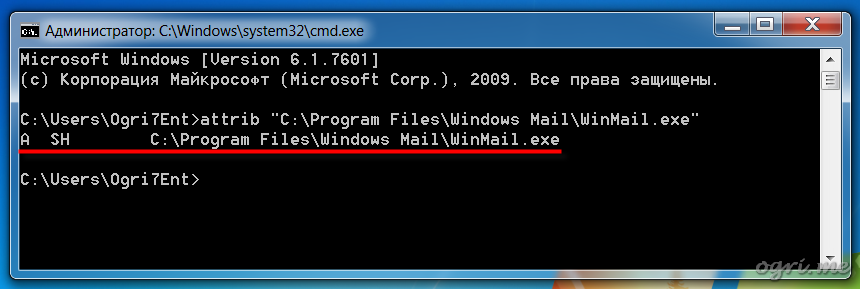 winmail-win7-3-years-later-05-ru